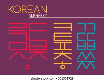 Korean vector alphabet set.Colorful flat line style.