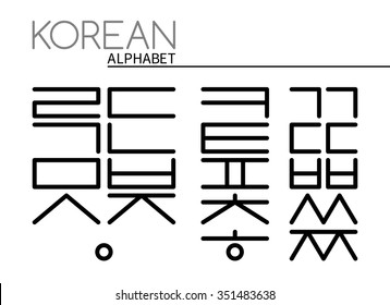Korean vector alphabet set.Flat line style.