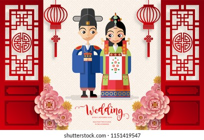 Korean wedding Invitation card templates with Bride and Groom in Korean traditional dress costume on paper color Background.