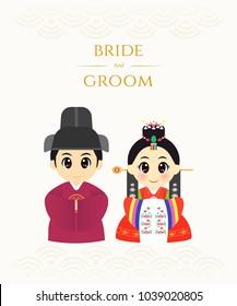 Korean wedding invitation card vector illustration. Bride and Groom in Korean traditional wedding dress costume.