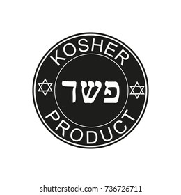 Kosher food icon. Vector illustration.
