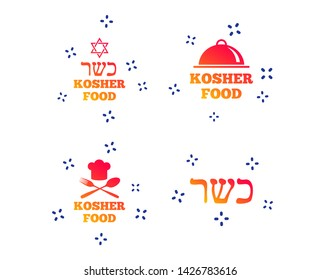 Kosher food product icons. Chef hat with fork and spoon sign. Star of David. Natural food symbols. Random dynamic shapes. Gradient kosher icon. Vector