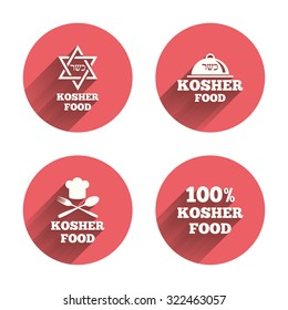 Kosher food product icons. Chef hat with fork and spoon sign. Star of David. Natural food symbols. Pink circles flat buttons with shadow. Vector