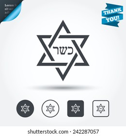 Kosher food product sign icon. Natural Jewish food with star of David symbol. Circle and square buttons. Flat design set. Thank you ribbon. Vector