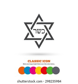 Kosher food product sign icon. Natural Jewish food with star of David symbol. Classic flat icon. Colored circles. Vector