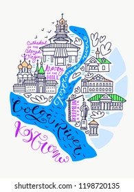 """Kostroma City - part of Russia """"Golden Ring"""" map vector hand drawn illustration. Doodle architecture & map elements - lakes, roads and trees signed with lettering."""