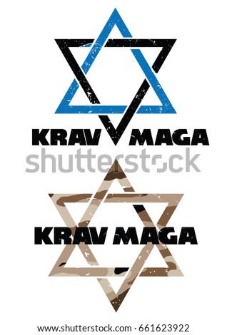 Krav Maga Logo Stock Vector Royalty Free 661623922 Shutterstock