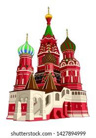 Kremlin Palace sketch design vector art