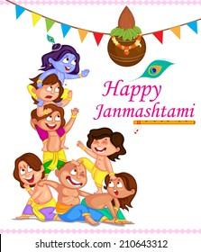 Krishna Janmashtami background in vector