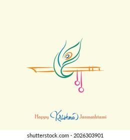 krishna janmashtami colour vector illustration