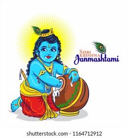 Krishna janmashtami festival of india little kahna