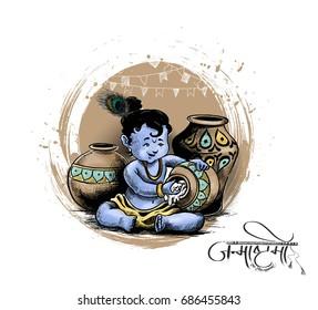 Krishna Janmashtami - Greeting card for Krishna birthday, Hand Drawn Sketch Vector illustration.