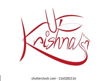 Krishna text Line art
