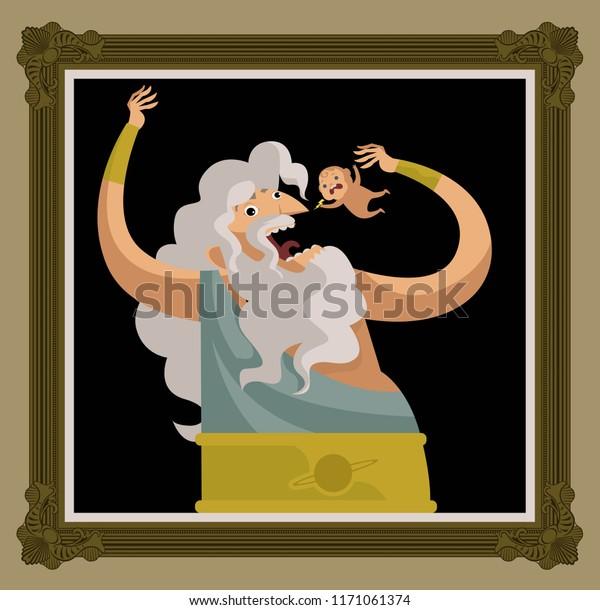Kronos Greek Mythology Titan Eating Babies Stock Vector (Royalty