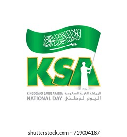 """KSA National Day Logo with young Saudi hold Flag, An inscription in English & Arabic """"Kingdom Of Saudi Arabia National Day"""", Vector Illustration"""