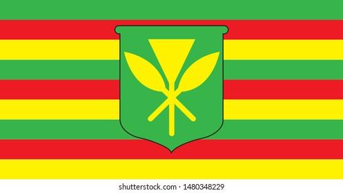 Ku Kiai Mauna, Mauna Kea Flag