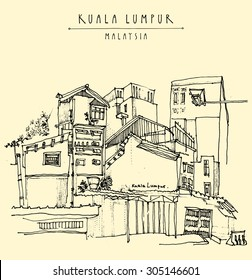 """Kuala Lumpur, Malaysia. Casual view of buildings in China Town. Travel postcard template with freehand drawing and """"Kuala Lumpur, Malaysia"""" hand lettered title"""
