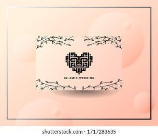 Kufi Arabic & floral illustration for Islamic wedding invitation card