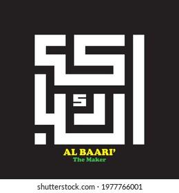 kufi kufic square Arabic calligraphy of Asmaul Husna (99 names of Allah) Al Baari(the maker)