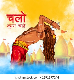 Kumbh Mela , Sadhu saint of India for grand festival and Hindi text chalo Kumbh Mela is a mass Hindu pilgrimage of faith in which Hindus