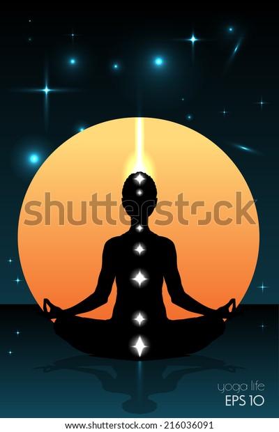 Kundalini Yoga Silhouette Meditation Posture Against Stock ... |Meditation Posture Chakra