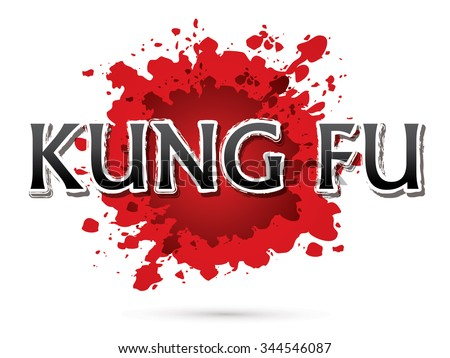 Kung Fu Font Text Graphic Vector Stock Vektorgrafik Lizenzfrei