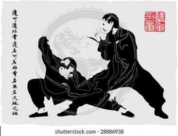 Kungfu Grunge Illustration - vector