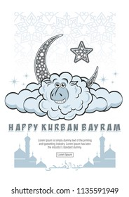 Kurban-bairam Festive card. Curly lamb against the background of clouds and Muslim symbols
