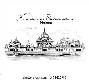 Kusum Sarovar, Mathura Lake  in Uttar Pradesh india