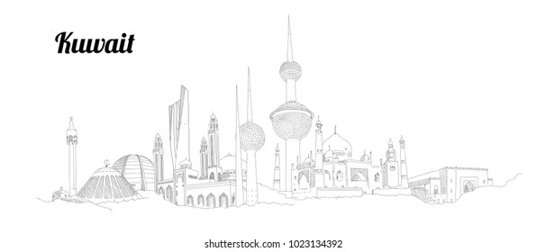 KUWAIT city hand drawing panoramic sketch illustration