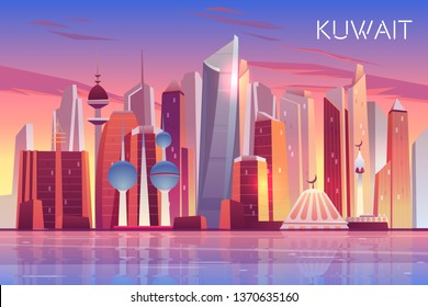 Kuwait city skyline. Modern arab state panoramic background with skyscrapers and towers stand in Persian Gulf bay. Luxury metropolis cityscape urban view in bright colors. Cartoon vector illustration.