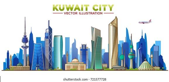 Kuwait city Skyline. Vector illustration
