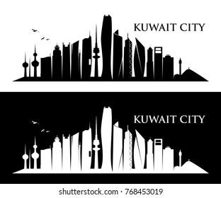 Kuwait City skyline - vector illustration