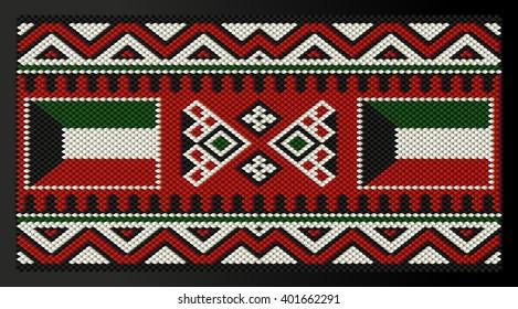 Kuwait Flag Traditional Decorative Rug