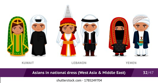 Kuwait, Lebanon, Yemen. Men and women in national dress. Set of asian people wearing ethnic traditional costume. Isolated cartoon characters. Southeast Asia. Vector flat illustration.