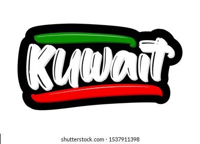 Kuwait modern brush lettering text. Vector illustration logo for print and advertising