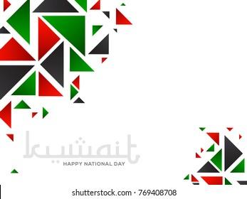 Kuwait National Day Background.