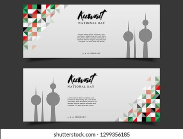 Kuwait National Day celebration on 25 & 26 February vector. Kuwait tower and colorful abstract pattern with sample text. Template for banner, poster, flyer or invitation card.
