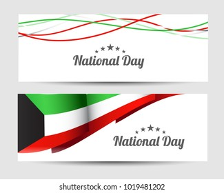 Kuwait National Day Header Or Banner Background.