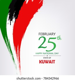 Kuwait National Day Header, poster or banner Background Vector illustration celebration 25-26 February Festive icon with national flag and decoration