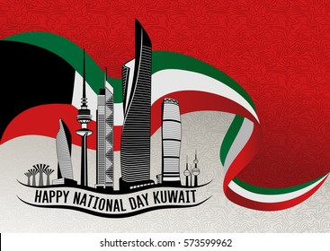 Kuwait National Day Horizontal Poster Template