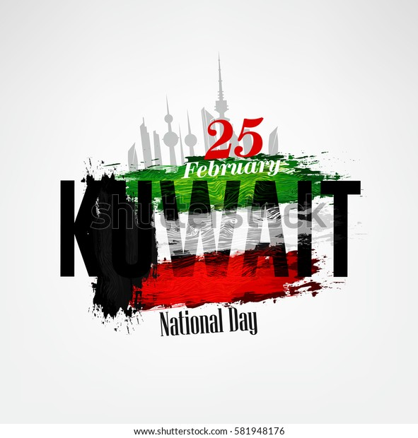 Kuwait national day, Kuwait independence day on february 25 th.