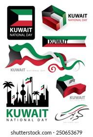 Kuwait National Day, Kuwaiti Flag (Vector Art)