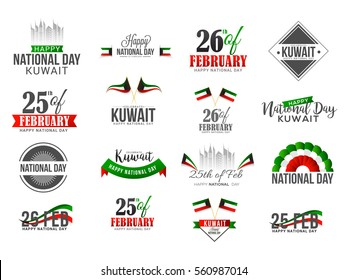 Kuwait  National Day Lettering Set.
