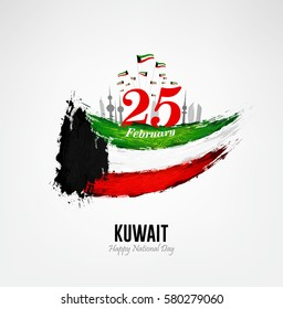 Kuwait national day on February 25 th , Happy independence day,