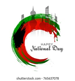 Kuwait National Day Poster Or Banner Background.