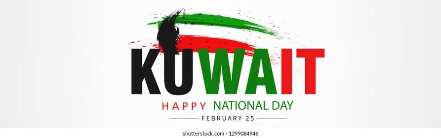 Kuwait National Flag design based on Grungy background for Happy Kuwait National Day.