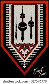 Kuwait Towers Sadu Handmade Weaving