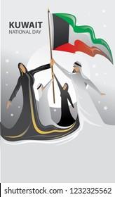 Kuwait,Kuwaiti National Day Art (Vector Art)