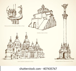 Kyiv famous touristic show place of old known great historic patriotic memorial, obelisk, pillar. Freehand outline ink hand drawn picture icon sketchy in retro art doodle style pen on paper background
